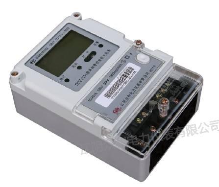 ddzy131系列单相费控智能电能表