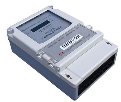 dss131型三相电子式电能表